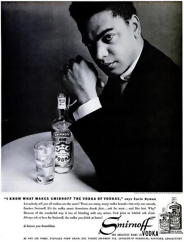 Mahershala Ali Drinking Alcohol