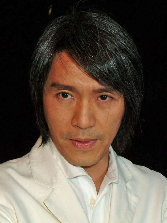 Stephen Chow Celebrities lists image Stephen Chow Celebs Lists