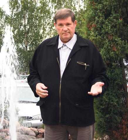 Matti Siitonen